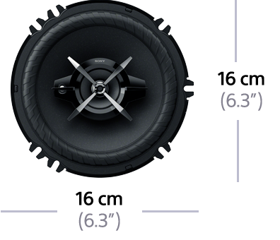 "Picture of 16cm (6.3"") 3-Way High Power Coaxial Speaker"