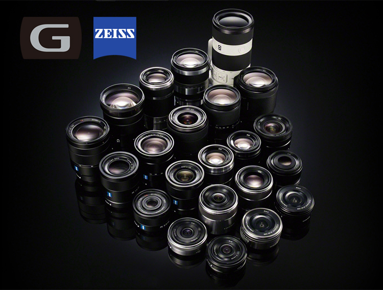 New luxurious lens line-up - G Master