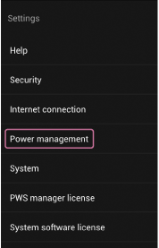 Help Guide | Setting auto power off (Android device)