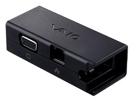 VGP-DA10-VAIO™ Accessories-Battery & Adaptor