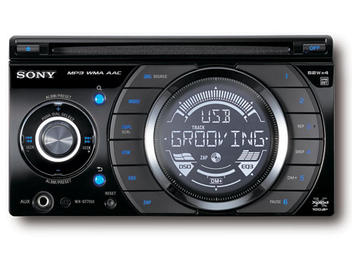 archived wx gtui audio players car marine entertainment archived wx gt78ui audio players car marine entertainment sony