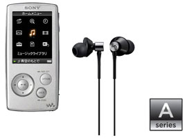 NW-A806/W-Walkman® Digital Media Players-A Series