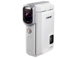 HDR-GWP88VE/W-Handycam® Camcorder-Flash / Memory Stick