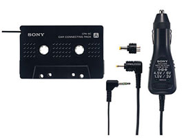 DCC-E34CP-MP3 Player Accessories-Car Chargers
