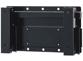 SU-WL100-TV & Projector Accessories-Wall Mount Brackets