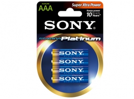 AM4PT-B4D-Chargers & Batteries-Alkaline Batteries