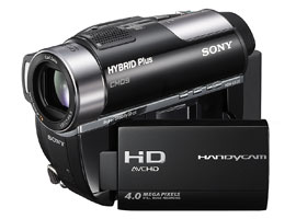 HDR-UX20E-Handycam® Camcorder-DVD
