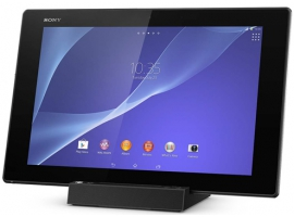 BSC-10-Xperia™ Tablet-Xperia™ Tablet Accessories