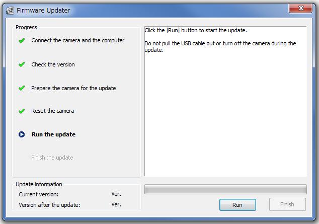 DSC-RX100 System Software Update version 1 10 (Microsoft